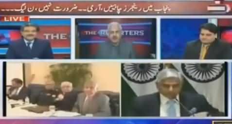 Arif Hameed Bhatti & Sami Ibrahim Bashing Sabir Shakir For Taking Side of India