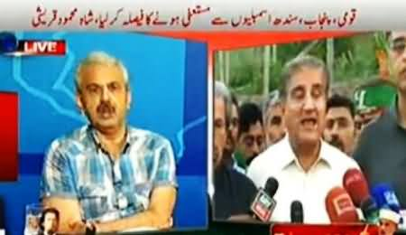 Arif Hameed Bhatti Views on PTI's Decision to Resign From Assemblies