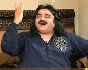 Arif Lohar Exclusive Interview, Eid Special - 10th August 2013