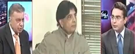 Arif Nizami Analysis on Rift Between Chaudhry Nisar And Pervez Rasheed