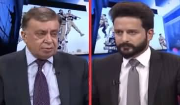 Arif Nizami Analysis on Tayyip Erdogan's Statement on Kashmir Issue
