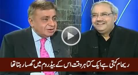 Arif Nizami & Ch. Ghulam Hussain Criticizing Reham For Her Statement About Dogs