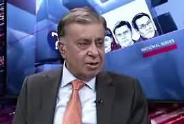 Arif Nizami Comments on DG ISPR's Statement About Media