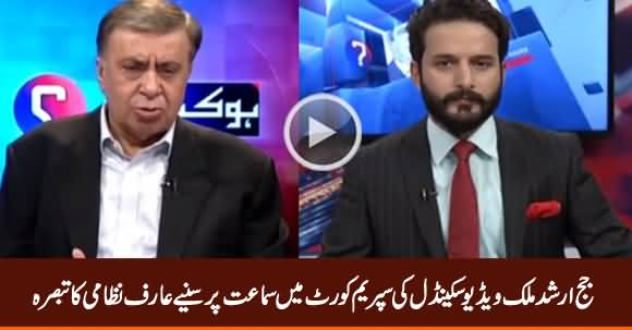 Arif Nizami Comments on Judge Arshad Malik Scandal Hearing in Supreme Court