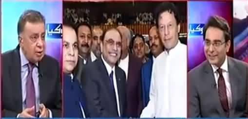 Arif Nizami Criticizes Imran Khan For Not Shaking Hand with Shahbaz Sharif in NA