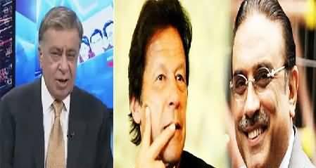 Arif Nizami Response On Chairman Senate Selection