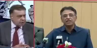 Arif Nizami Revealed The Actual Reasons Why Imran Khan Removed Asad Umar