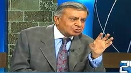 Arif Nizami & His Colleague Badly Criticizing Poor Performance of PMLN Govt