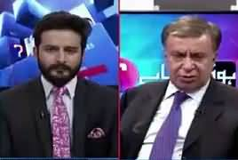 Arif Nizami's Analysis On Hafiz Saeed's Arrest