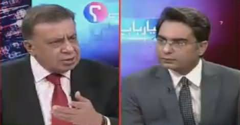 Arif Nizami's Comments on Supreme Court's Verdict Against Dr. Shahid Masood
