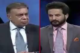 Arif Nizami's Response On Asad Umar's Statement About Economy