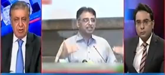 Arif Nizami Telling What Asad Umar Did With Engro