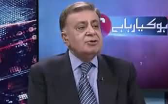 Arif Nizami Telling Why Information Ministry Is So Attractive And High Profile