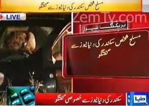 Armed Man Sikander in Islamabad Talks to media from his car - Watch video - 15th August 2013