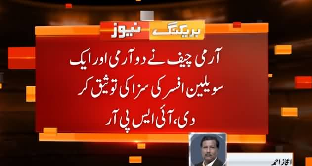 Army Chief Approves Sentences To Two Army Officers And One Civilian