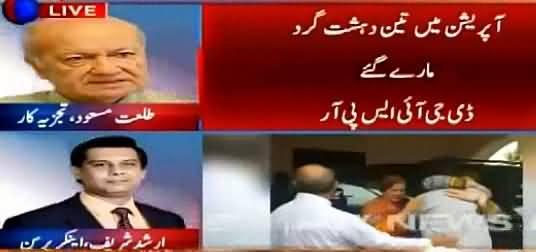 Army Chief Aur DG ISI Raat 3 Baje Tak Jaagte Rahe - Arshad Sharif Reveals