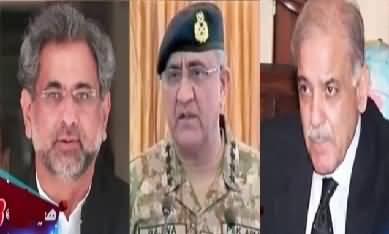 Army Chief Gen Bajwa ki PM Khaqan Abbasi aur Shebaz Sharif se mulaqat