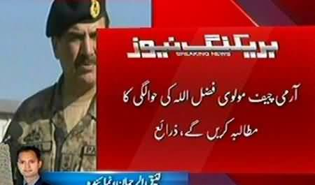 Army Chief Gen. Raheel Leaves For Aghanistan with a Demand To Handover Mullah Fazal ullah