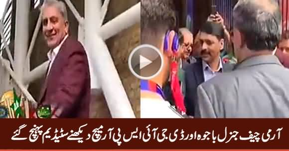 Army Chief General Bajwa And DG ISPR Reached Stadium to Watch Match B/W Pakistan & South Africa