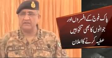 Army Chief General Qamar Javed Bajwa And Pak Army Officers Donate in Corona Fund