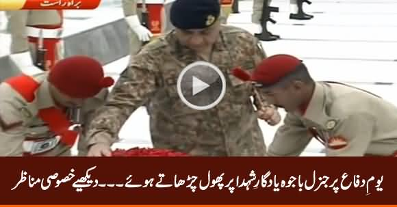 Army Chief General Qamar Javed Bajwa Lays Wreath at Yadgar-e-Shuhada GHQ