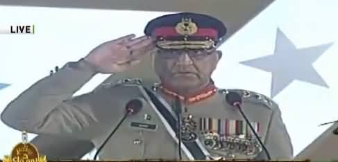 Army Chief General Qamar Javed Bajwa Speech on Defence Day - 6th September 2017