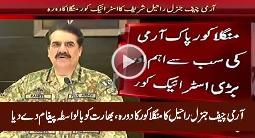 Army Chief General Raheel Conveys Indirect Message to India by Visiting Strike Corps Mangla