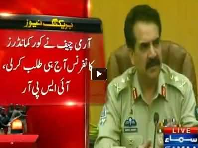 Army Chief General Raheel Sharif Called Core Commander Conference Today