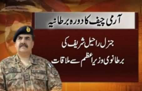Army Chief General Raheel Sharif Meets British Political and Military Leadership