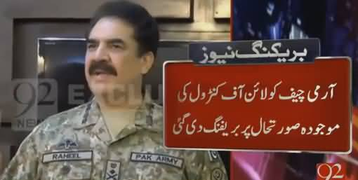 Army Chief General Raheel Sharif Visited 10 Core Headquarters Today