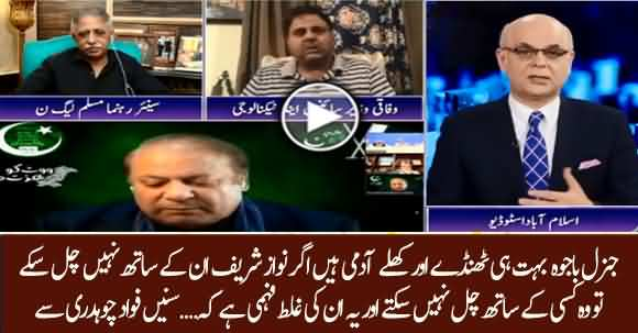 Army Chief Is Very Cool Minded, If Nawaz Sharif Couldn't Continue With Him Than He Cannot Continue With Any Other - Fawad Chaudhary