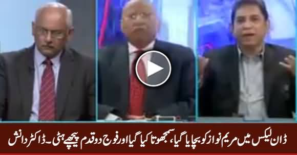 Army Did Compromise on Dawn Leaks Issue Because of Maryam Nawaz - Dr Danish