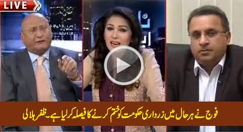 Army Is Definitely Going to Kick Out Asif Zardari's Govt From Sindh - Zafar Hilaly