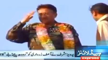 Army is Upset on the Initiation of Treason Case Against Me - Pervez Musharraf
