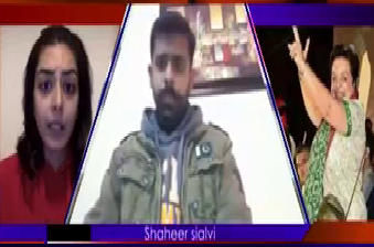 Army Jawan Responded To Shireen Mzari´s daughter Imaan Mazari