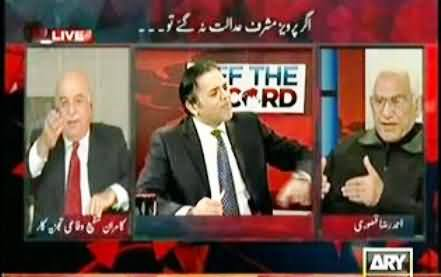 Army Kicked You Out, Ahmad Raza Kasuri Vs Kamran Shafi Fight in Live Program