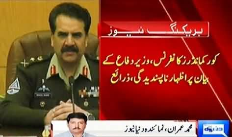 Army Officers Express Their Anger on Khawaja Asif Statement in Core Commander Meeting