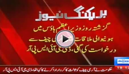 Army Rejects Nawaz Sharif's Claim and Clarifies That Govt Asked Army Chief To Play His Role