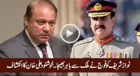Army Sent Nawaz Sharif Out of Country - Khushnood Ali Khan Reveals