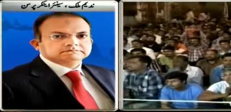 Army Will Take Action Against MQM Soon - Nadeem Malik Views on Altaf Hussain's Speech Against Army
