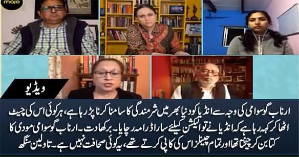 Arnab Goswami Has Embarrassed India Internationally - Barkha Dutt Bashes Arnab Goswami