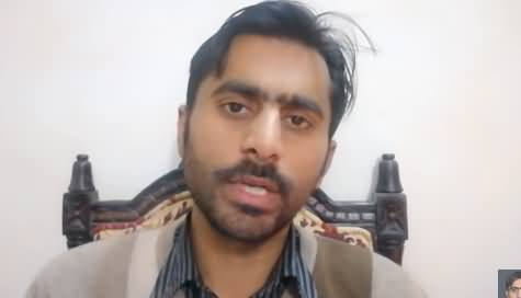 Arrest of Rizwan Razi (Razi Dada) And Some Bitter Facts - Siddique Jan Report