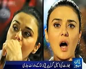 Arrest Warrant Issued Against Bollywood Actress Preity Zinta for Bounced Cheque
