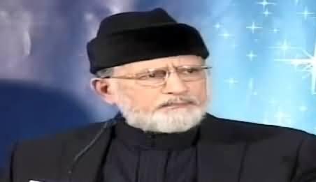 Arrest Warrant Issued Against Dr. Tahir-ul-Qadri By Anti Terrorism Court