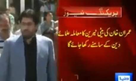 Arsalan Iftikhar Decides to Contact Religious Scholars Against Imran Khan