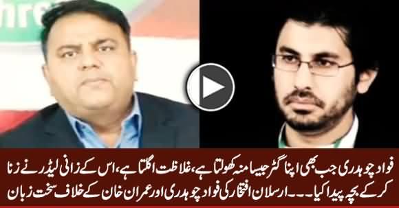Arsalan Iftikhar Using Very Harsh Language For Imran Khan & Fawad Chaudhry