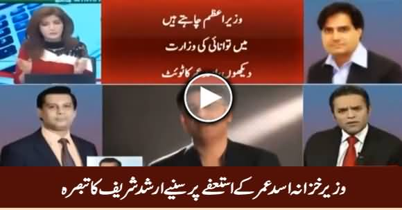 Arshad Sharif Comments on Asad Umar's Resignation as Finance Minster