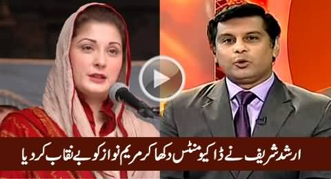 Arshad Sharif Exposed Maryam Nawaz By Showing Documents of Her Properties