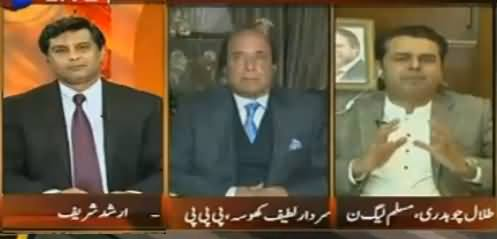 Arshad Sharif Made Talal Chaudhry Speechless on Hassan Nawaz Business in UK