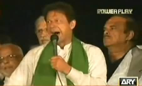 Arshad Sharif Plays the Video Clip of Imran Khan's Claims That He Failed to Fulfill